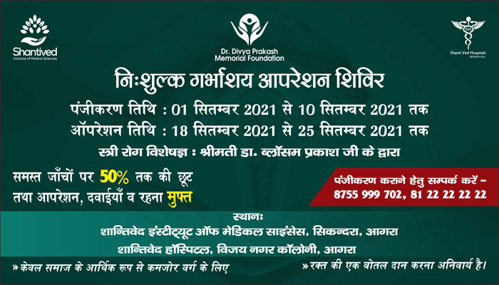 Shastripuram height with 556 flat launch soon in Agra #agranews