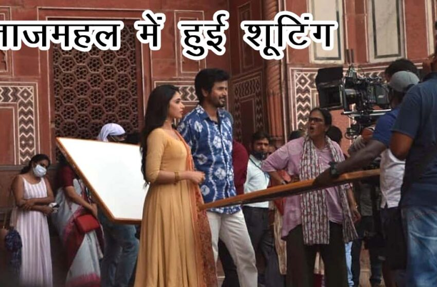 Record tourist arrived in Agra over the weekend to see the Taj Mahal, shooting of this film #agranews