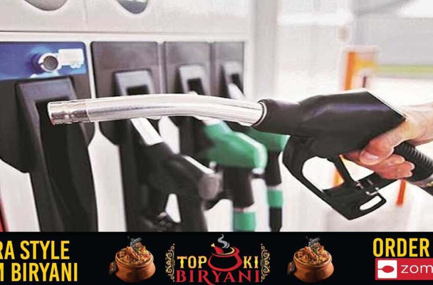 Petrol prices may increase by up to Rs 3