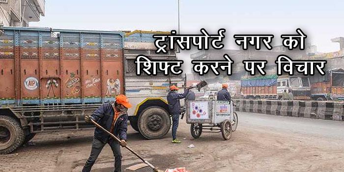 Agra News: Efforts to shift Transport Nagar intensified