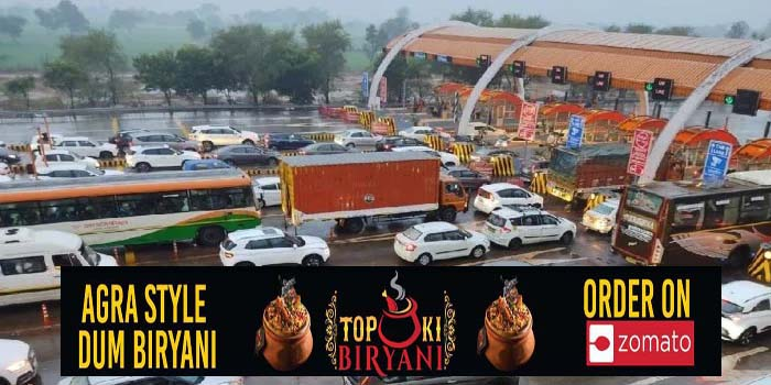 Toll tax on Yamuna Express way increase from 25th September mid night #agranews