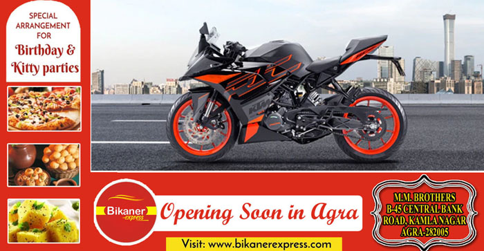 KTM RC 125 and RC 200 launched in India, see look and features..