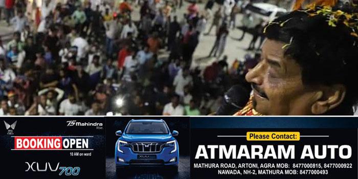 Traffic Jam after Pragatisheel Smamjwadi Party road show in Agra #agranews