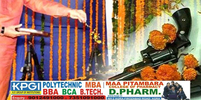 Agra News: Vijay Muhurta will be of 55 minutes on Dussehra