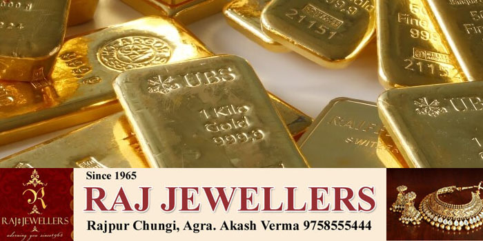 Agra Police arrest thieve with 5 Gold biscuit & cash #agranews
