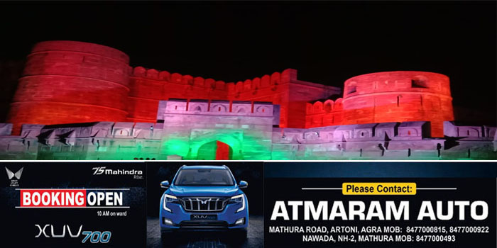 100 crore vaccination : Tricolor lighting on monuments in Agra #agranews