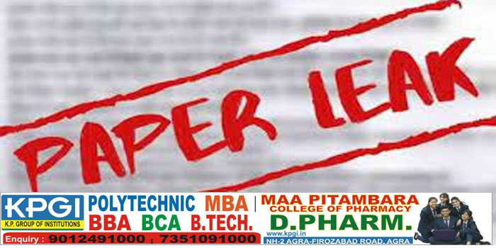 Agra: Declared the date of canceled examination of mathematics of D.L.Ed.