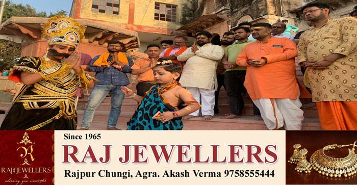 Ravana's aarti performed on the eve of Dussehra in Agra…#agranews