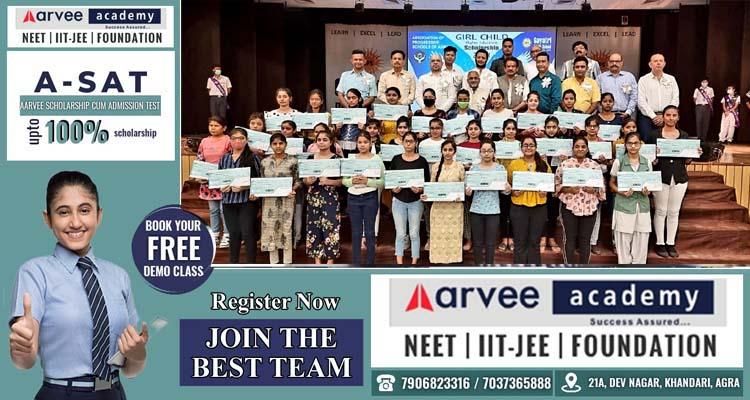35 girl students of Agra got scholarship checks of 8 thousand rupees…#agranews