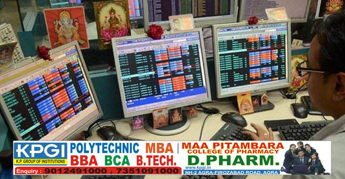 Sensex and Nifty both closed with gains for the fifth consecutive day, know latest update